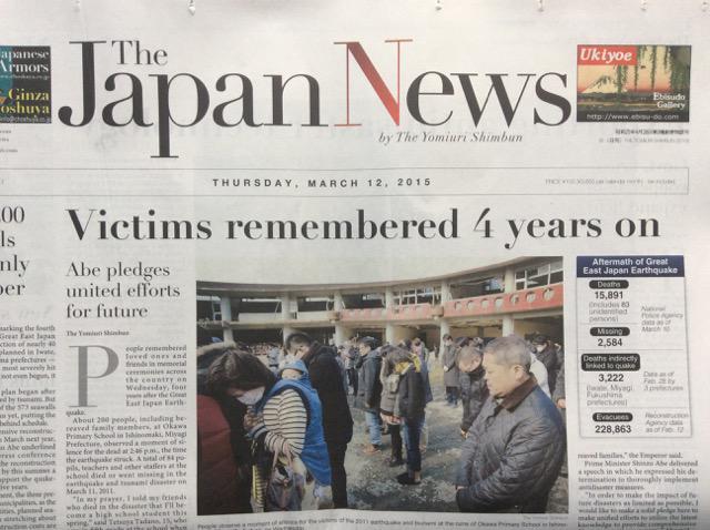 日本の英字新聞サイトのリンク集
