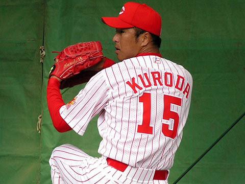 黒田博樹選手