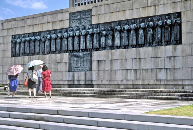 日本二十六聖人記念碑・Twenty-Six Martyrs Monument