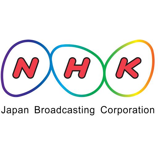 NHKの英語サイト、NHK World