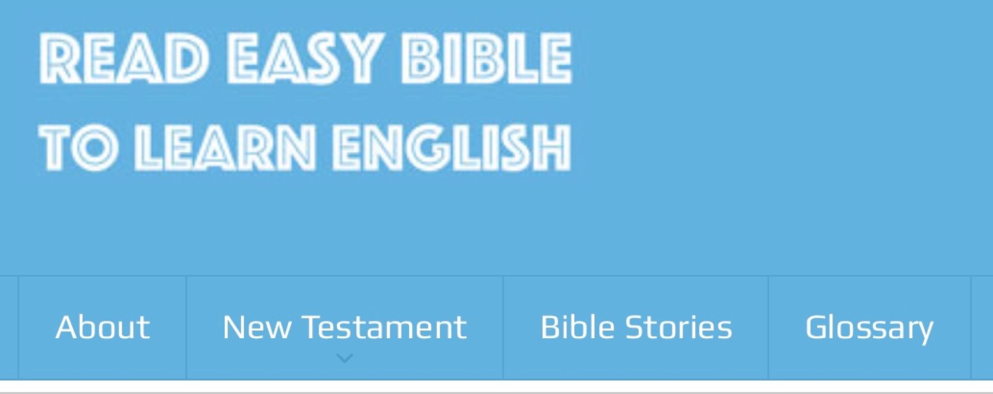 聖書を読みながら英語を学ぶ・英語を磨きながら聖書を読む