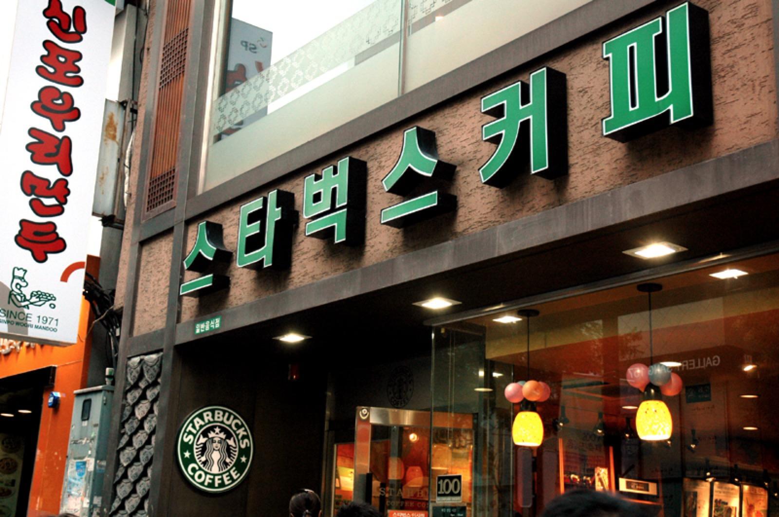 たった15分でハングル文字(韓国語)を覚える方法