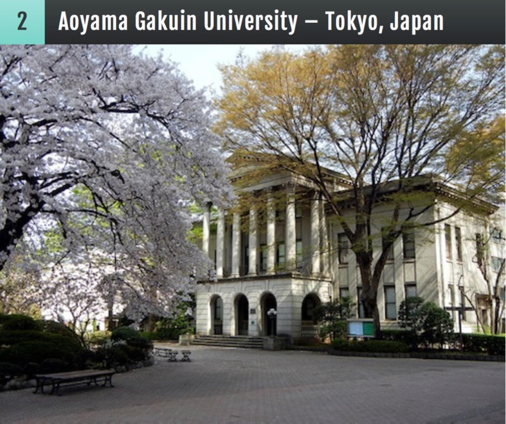 世界の最も美しいキリスト教系大学のトップ50校の内、2校が日本の大学とのこと