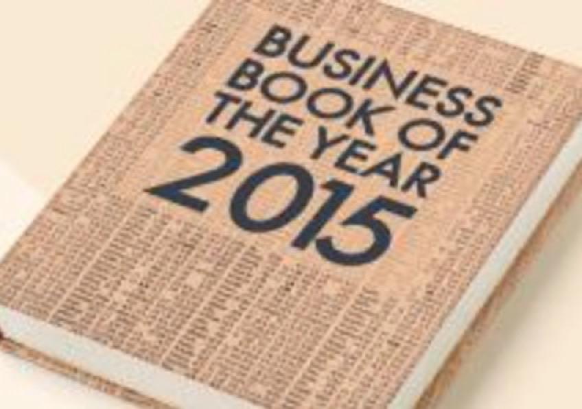 2015年ビジネス書 図書賞最終候補(フィナンシャル・タイムズ&マッキンジー)