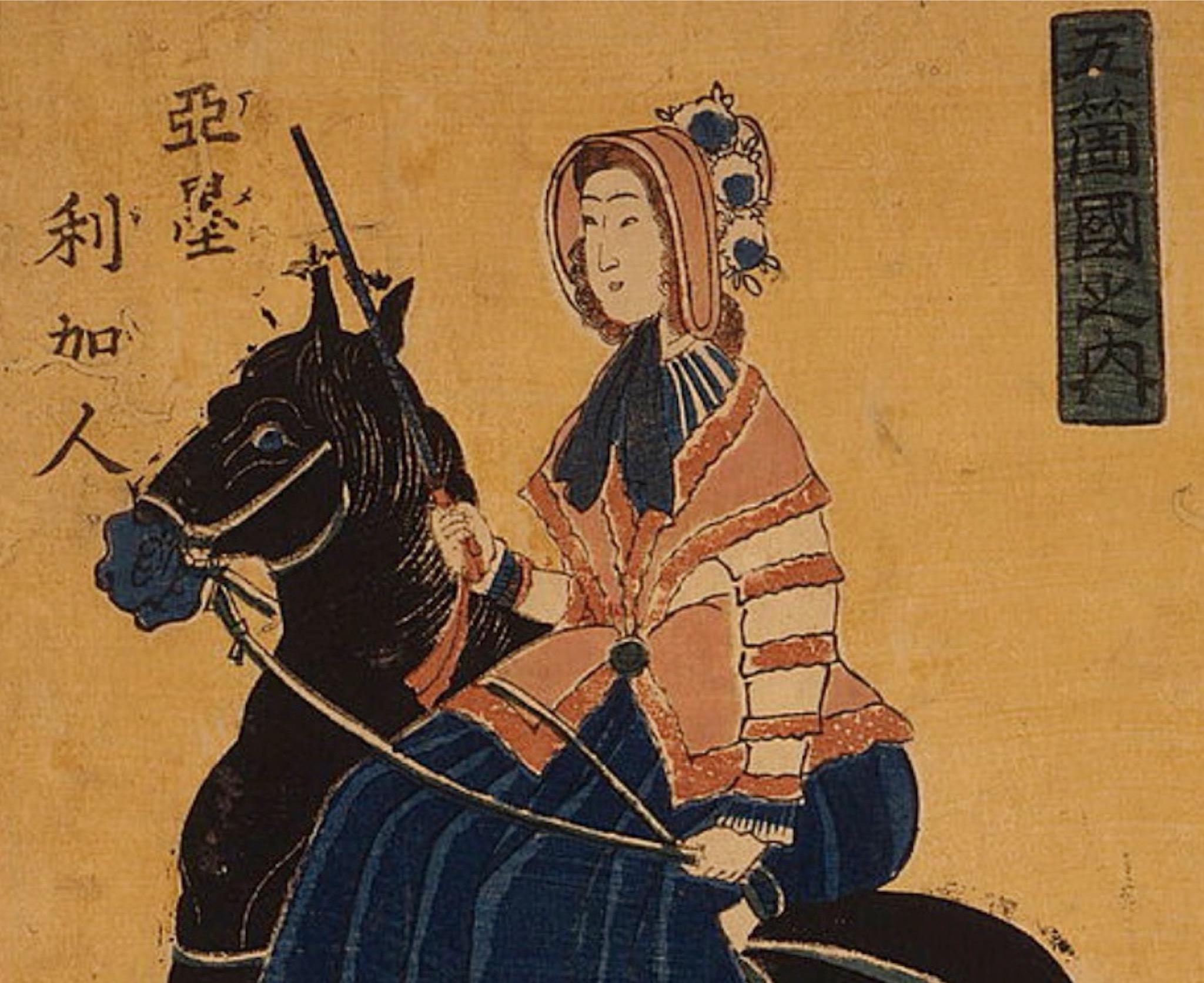 横浜絵・開化絵に描かれる外国人