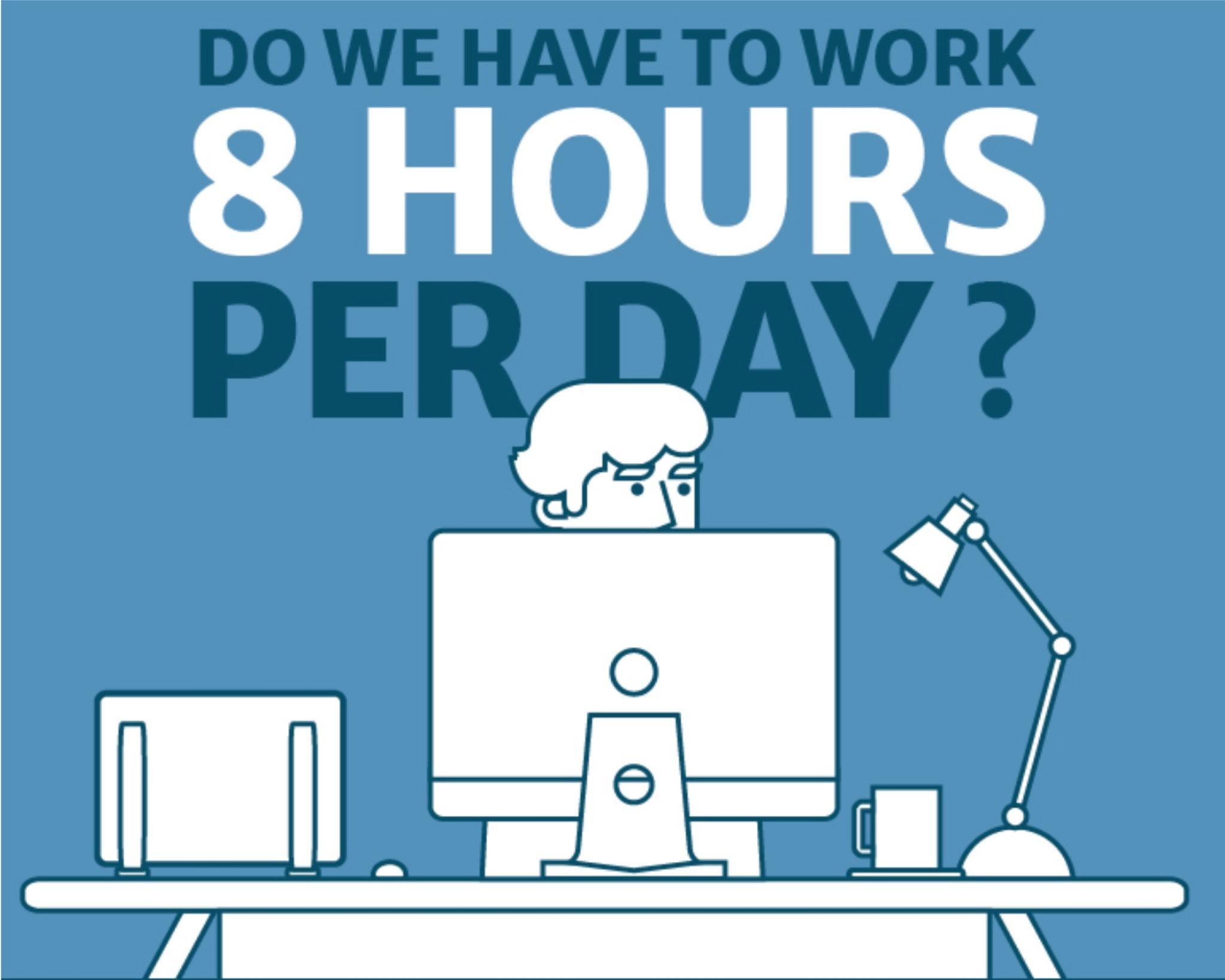 1日8時間労働が健全か不健全か