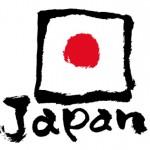 日本国政府の外国語広報誌『We Are Tomodachi』