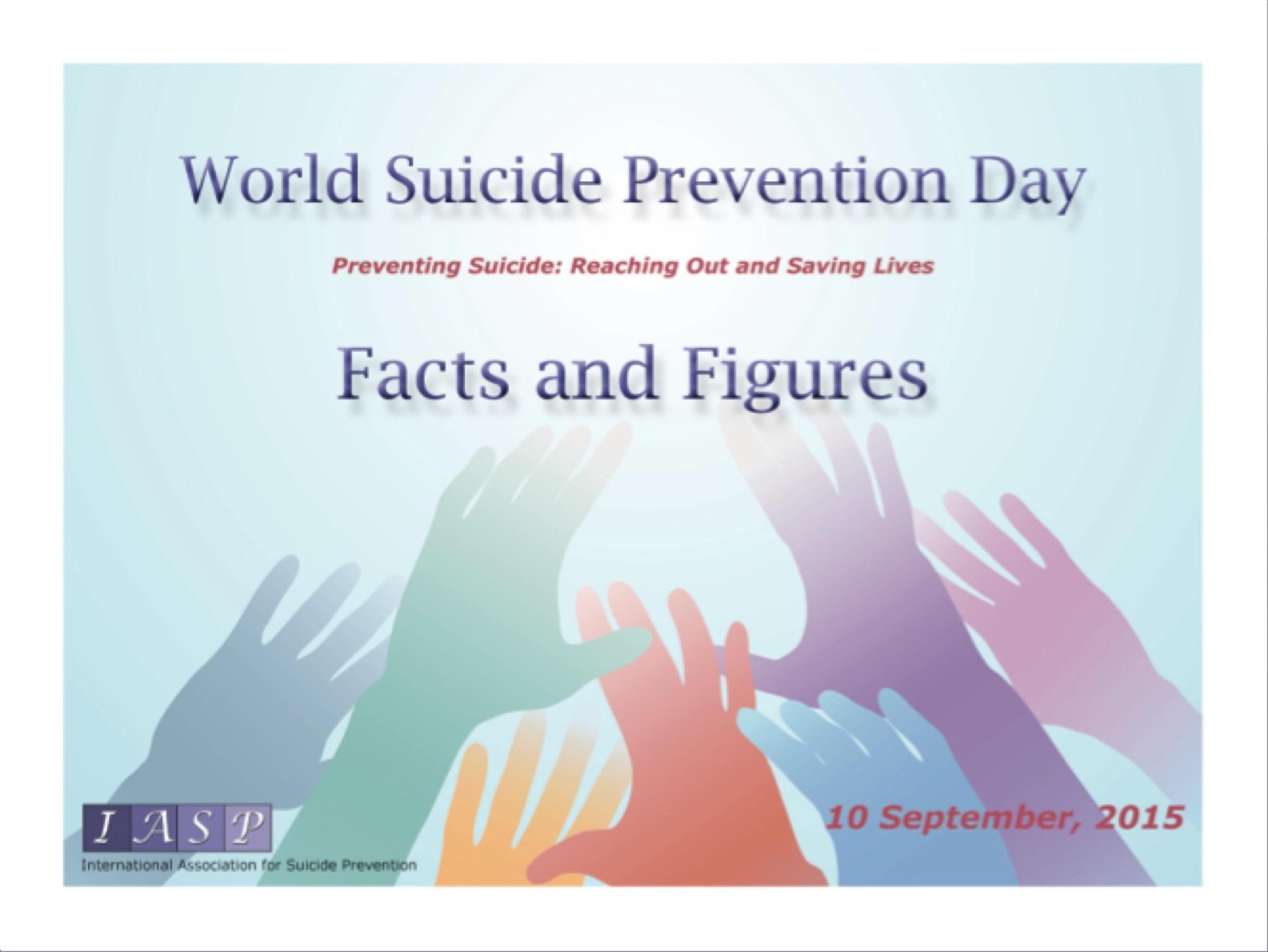 「世界自殺予防デー」と「自殺予防週間」