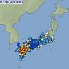 熊本県から山形県まで観測された大地震