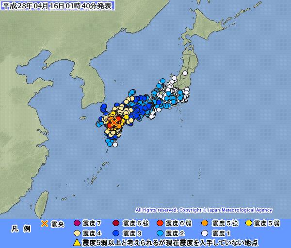 平成28年04月16日01時25分頃の地震情報(各地の震度に関する情報)