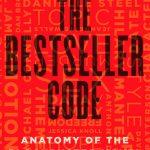 『ベストセラー・コード』新しい文芸批評か?