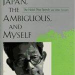 大江健三郎の「あいまいな日本の私」の英語版と日本語版