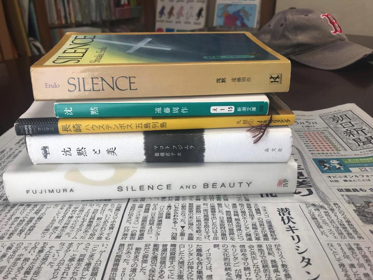 Nagasaki World Heritage News and Books